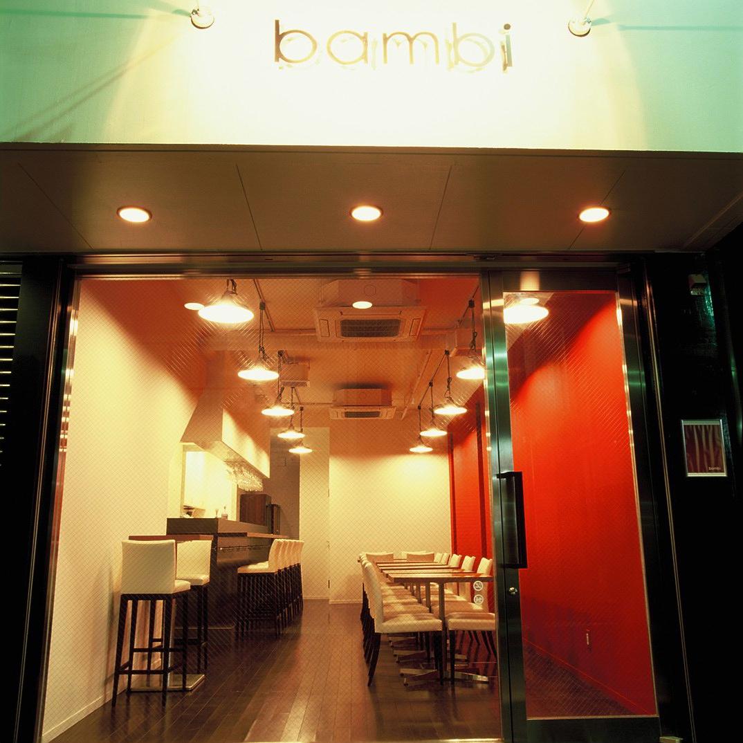 BAMBI FOTO (4)
