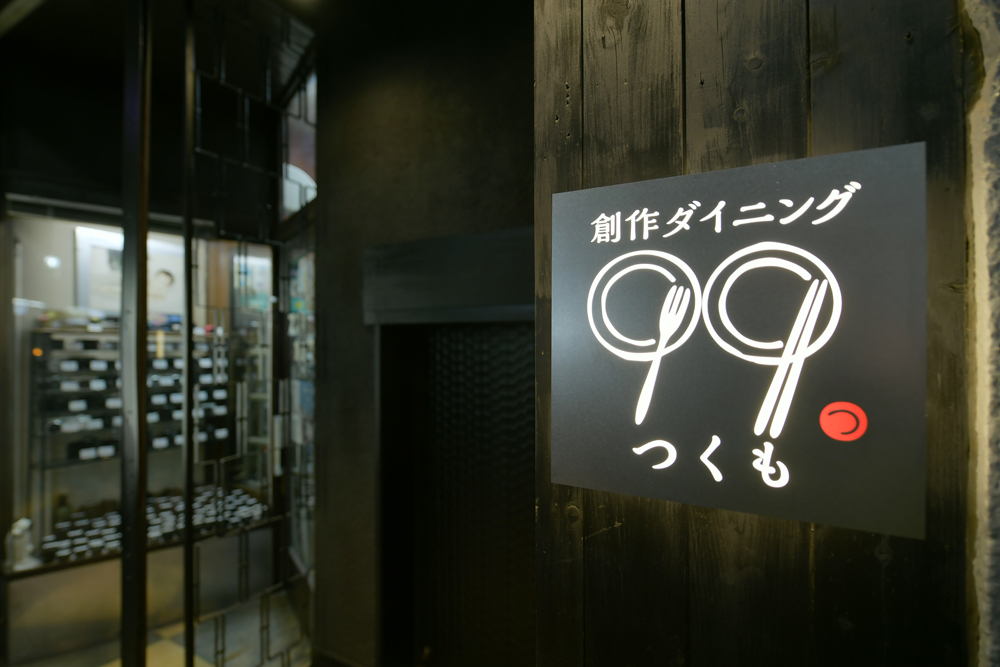 OK_1553